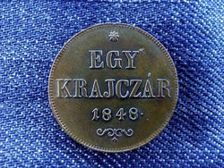 Hibátlan, aUNC 1 Krajczár 1848/id 9182/