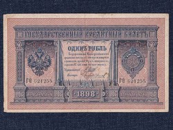 Oroszország II. Miklós 1 Rubel 1898 Shipow - Tschichirshin/id 9827/