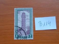INDIA 1 R 1949 Szobrok és épületek B114
