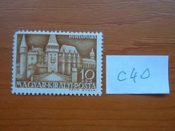 10 FILLÉR 1940 Mátyás Hunyadi Corvinus király születésének 500. évfordulója  C40