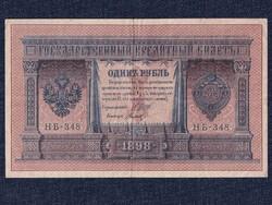Oroszország II. Miklós 1 Rubel 1898 Shipow - Titow/id 9833/
