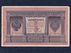 Oroszország II. Miklós 1 Rubel 1898 Shipow - Michejew/id 9844/