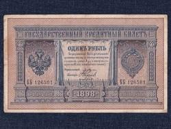Oroszország II. Miklós 1 Rubel 1898 Pleske - Navmow/id 9854/