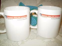 Bögre vásár kiárusítás: 2 db.fehér reklám mintás porcelán reggeliző bögre 3dl.