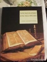 Nyomdaipari enciklopédia Bp. Osiris 2001. 624.l.
