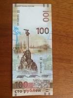 Oroszország 100 Rubel UNC 2015