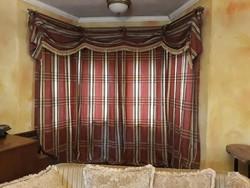 Klasszikus antikjellegű négyrészes függöny drapériával