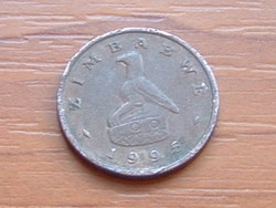 ZIMBABWE 1 CENT 1995  #