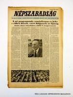 1981 május 31  /  NÉPSZABADSÁG  /  SZÜLETÉSNAPRA! RETRO, RÉGI EREDETI ÚJSÁG Szs.:  10791
