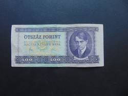 500 forint 1980 E 243