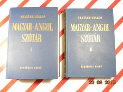 Ország László : Magyar - Angol szótár I. , II.