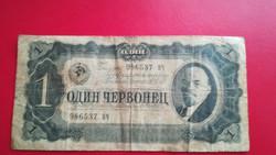 1937 1 Cservonyec