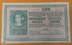 200 korona