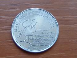 MAGYAR KÖZTÁRSASÁG 50 FORINT 2005 EMLÉK KIADÁS GYERMEK MENTŐ