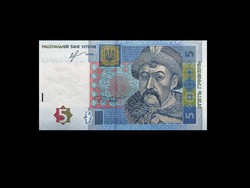 UNC - 5 HRIVNYA - UKRAJNA - 2013