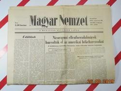 Régi retro újság - Magyar Nemzet - 1985 augusztus 10.
