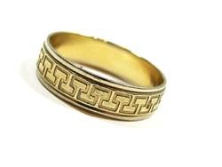 Arany karikagyűrű(Kecs-Au81796)