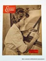 1958 október 11  /  Érdekes Ujság  /  SZÜLETÉSNAPRA RÉGI EREDETI ÚJSÁG Szs.:  8040