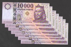 "10000 forint 2014. ""AC, AD, AE, AF, AG, AH, AJ"". Mind, 26-os!! TÖKÉLETES UNC!!"