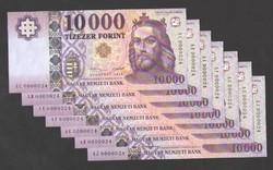"10000 forint 2014. ""AC, AD, AE, AF, AG, AH, AJ"". Mind, 24-es!! TÖKÉLETES UNC!!"