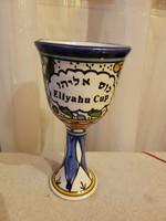 Eliyahu -Illés próféta kelyhe .Zsidó-Judaika.