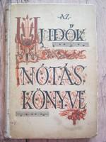 Az Új Idők nótáskönyve 1933.