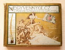 Ezernyolcszáznegyvennyolcz 1848/49 Magyar Szabadságharcz története képekben.