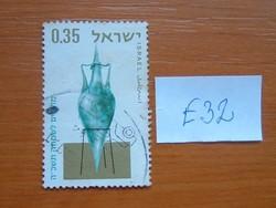 IZRAEL 0.35 1964 Zsidó újév Tel Aviv-i Haaretz Múzeumban  E32  #