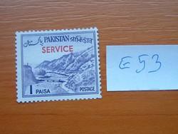"""PAKISZTÁN 1 PAISA 1963- """"SERVICE"""" felülnyomással  E53"""