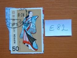 JAPÁN 50 (Y) 1979 Filatélia hét  E82  #