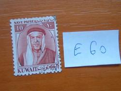 KUWAIT KUVAIT 10 P 1958 Shaikh Abdullah E60  #