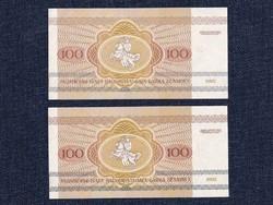 2 db UNC sorszámkövető fehérorosz 100 rubel 1992 / id 8609/