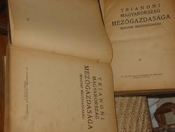TRIANONI MAGYARORSZÁG  MEZŐGAZDASÁGA 1-2 ( TELJES) RITKA!! 1.KIADÁS!! 1940