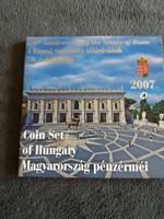 2007 évi Magyarország pénzérméi PP forgalmi sor disztokos Római szerződés