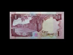 UNC - 1 DINAR - KUWAIT - 1980  (Old Money)