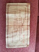 MNB Behozatali engedély 240 forintról 1974 R!