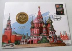 Moszkva Vaszilíj székesegyház Pénz a borítékon sorozat darabja