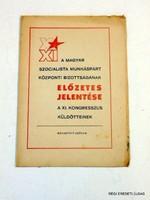 1975 március 15  /  A MAGYAR SZOCIALISTA MUNKÁSPÁRT KÖZPONTI BIZ.