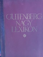 Gutenberg nagy lexikon I-II