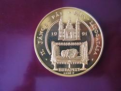 II. János Pál látogatása Budapesten