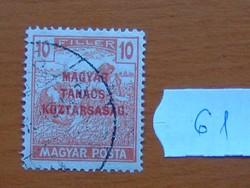 10 FILLÉR 1919 Magyar Tanácsköztársaság - felülnyomat Magyar Posta Arató 61#