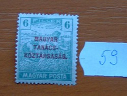 6 FILLÉR 1919 Magyar Tanácsköztársaság - felülnyomat Magyar Posta Arató 59#