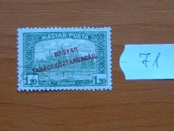 1.20 KORONA 1919 Magyar TANÁCSKÖZTÁRSASÁG Magyar Posta Parlament 71#