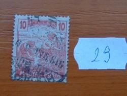 10 FILLÉR 1919 Magyar Posta Arató 29#