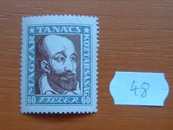 60 FILLÉR 1919 Magyar TANÁCSKÖZTÁRSASÁG arcképek 48#