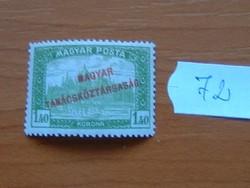 1.40 KORONA 1919 Magyar TANÁCSKÖZTÁRSASÁG Magyar Posta Parlament 72#