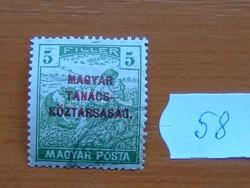 5 FILLÉR 1919 Magyar Tanácsköztársaság - felülnyomat Magyar Posta Arató 58#