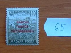 40 FILLÉR 1919 Magyar Tanácsköztársaság - felülnyomat Magyar Posta Arató 65#