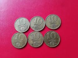 1983-1989-ig 10 Forint LOT
