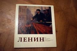 Lenin életét festményekben bemutató művészeti könyv 1977 politika és művészet